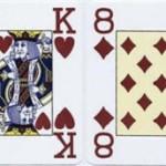 Несколько способов обучения карточным фокусам