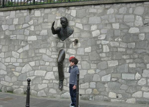 Прохождение сквозь стену