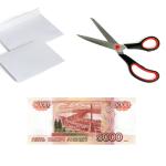 Фокус с разрезанием денежки от Сергея Сафронова
